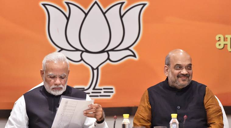 BJP Central Election Committee meeting