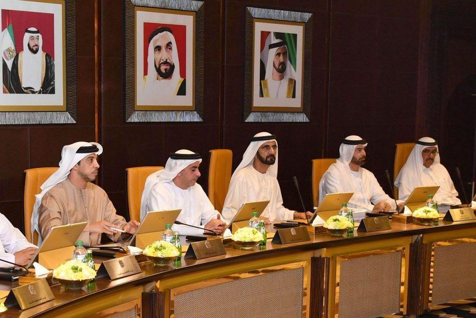 Politics of UAE