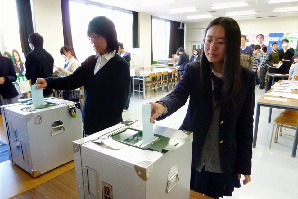 Elections Voting system in Japan