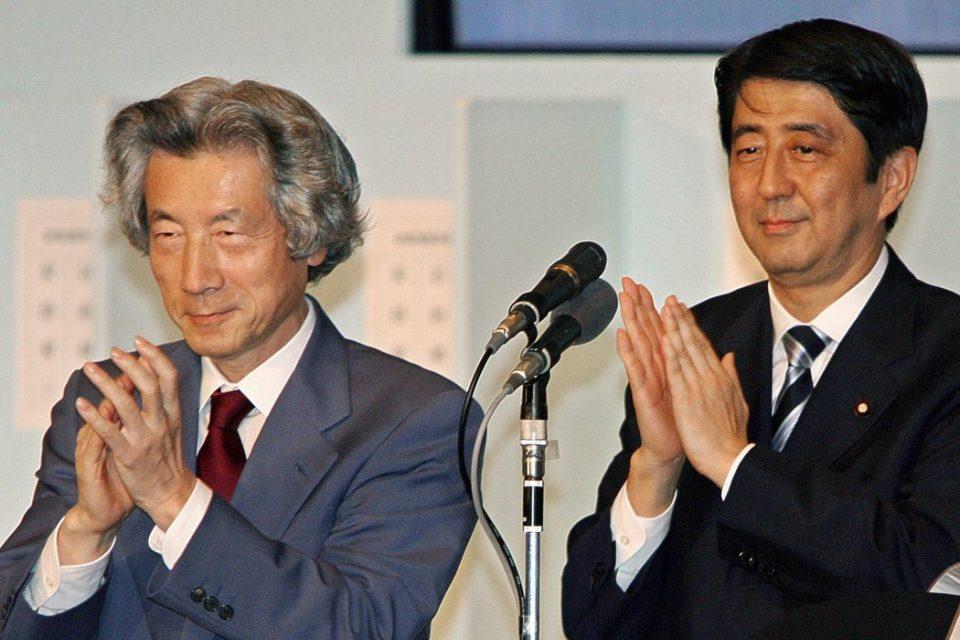 Famous Politicians of Japan