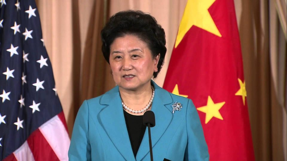 Women Politicians in China