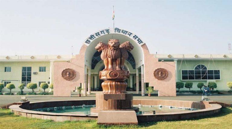 Chhattisgarh ASSEMBLY ELECTION 2018