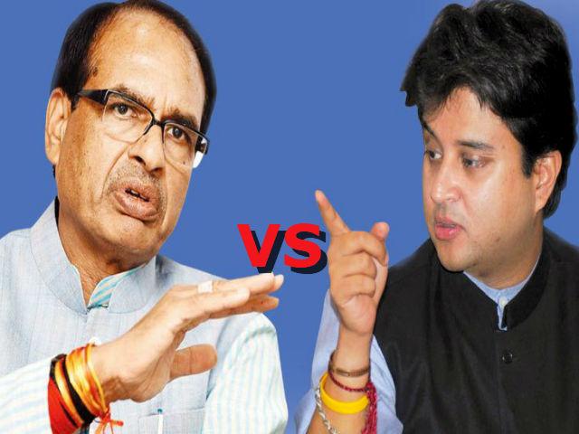 Madhya Pradesh Assembly Election 2018
