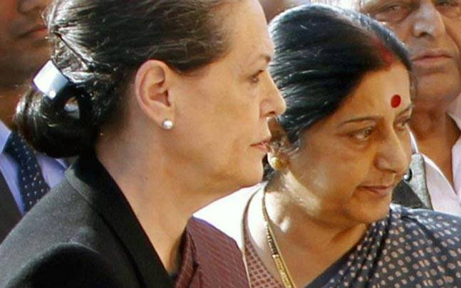 Top 5 Successful Women Political Leaders in India Who Will Inspire You