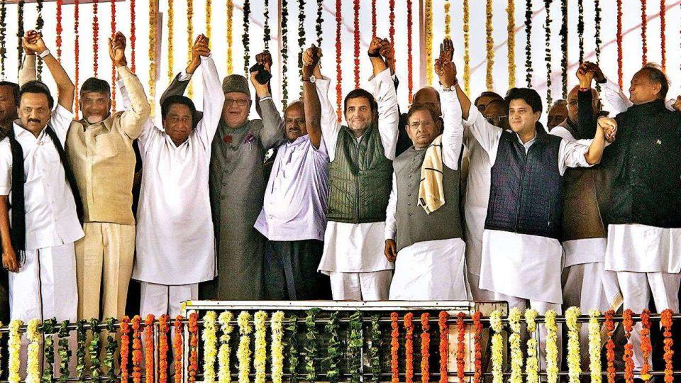 Mahagathbandan is bound to fail