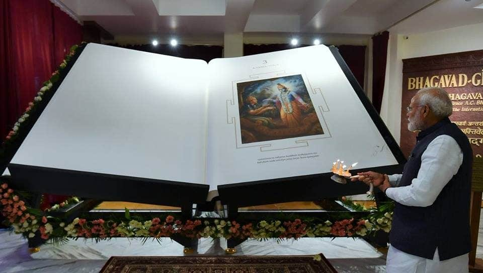 Modi unveils world largest scripture at ISKCON temple