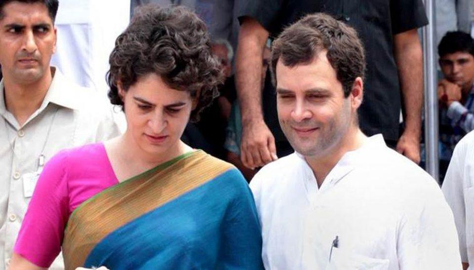 कांग्रेस में राहुल के बाद प्रियंका गांधी आई लेकिन भगदड़ नहीं रोक पाई