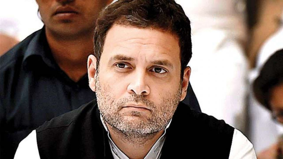 'Ji' remark lands Rahul in trouble