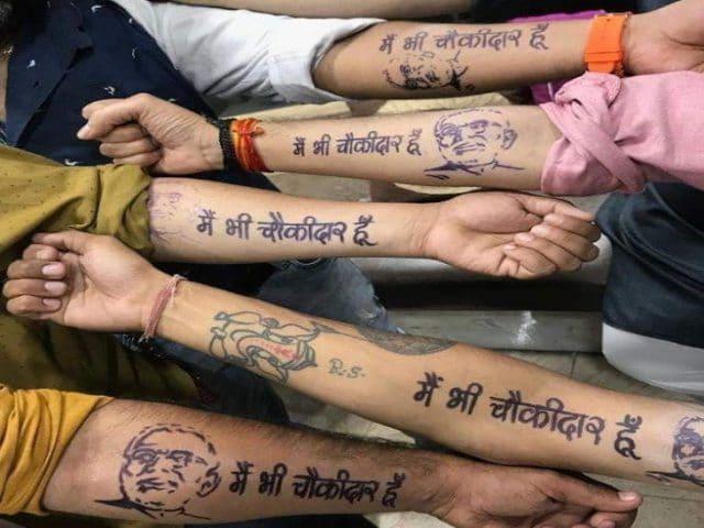 main bhi chowkidar campaign tattoo