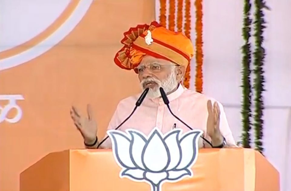 PM Modi address rally in Ahmednagar district of Maharashtra