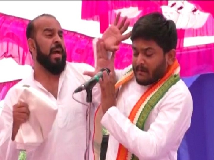 Hardik election loksabha Congress leader Patel slapped at a rally in Gujarat