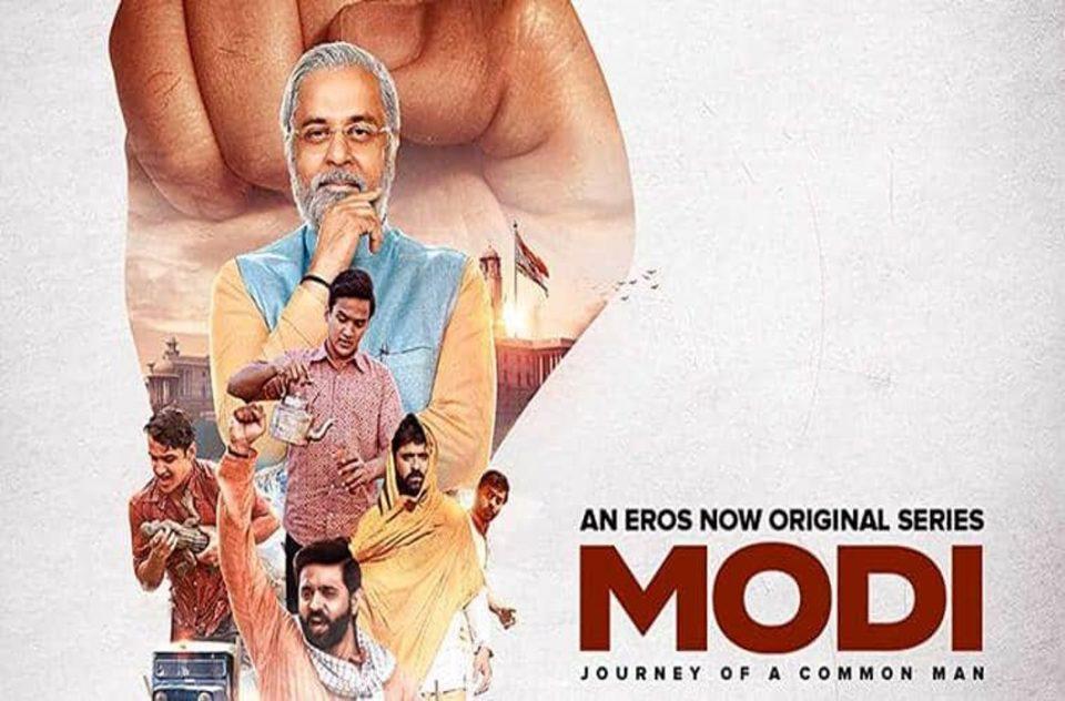 pm modi biopic and now election commission banned narendra modi web series