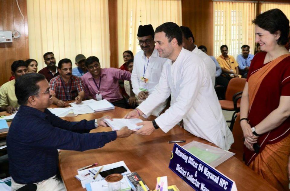 congress president rahul gandhi declares his assets in affidavit
